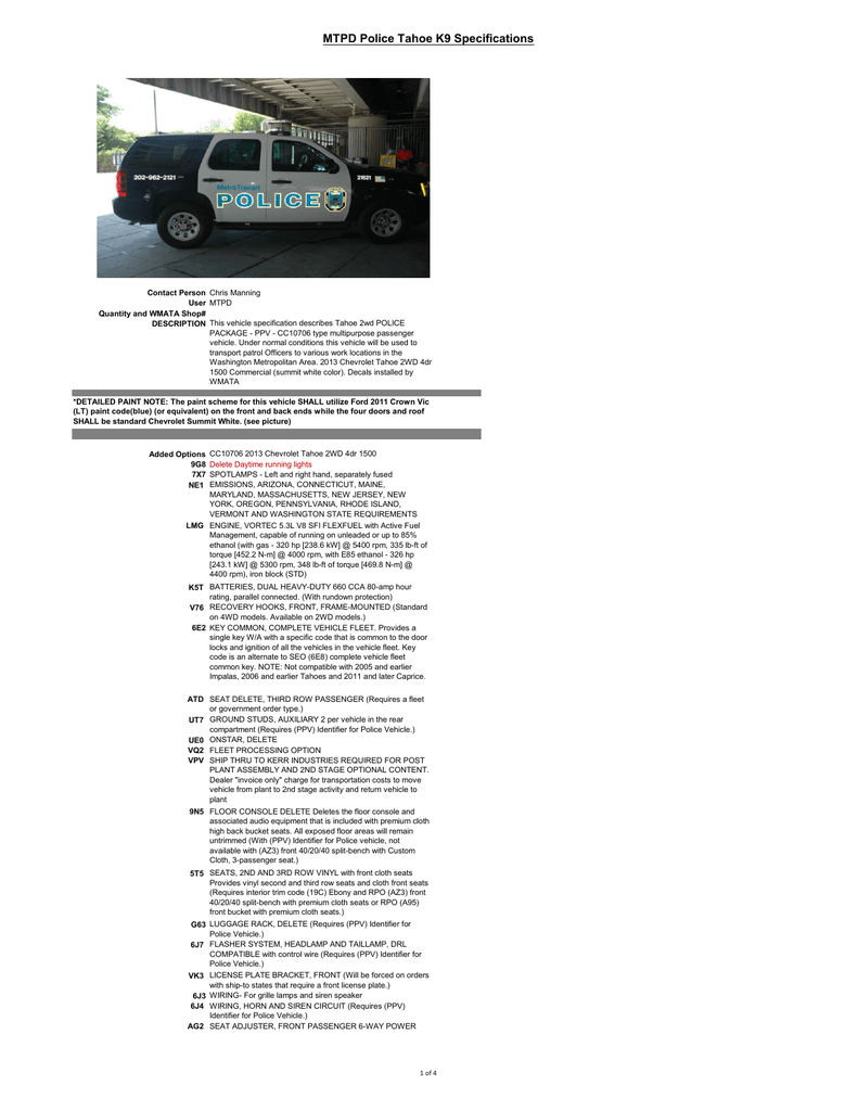 Mtpd Police Tahoe K9 Specifications Vehicle Diagram For Wiring 018371710 1 5c34dd62c1eaaacb375399154183af3a