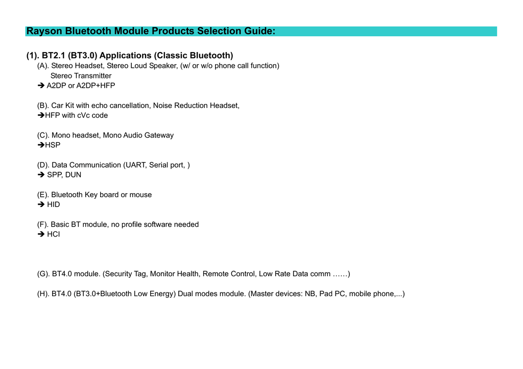 Rayson Bluetooth Module Products Selection Guide: