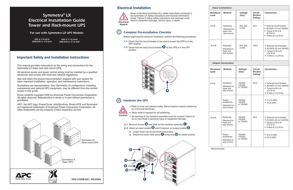 on hardwired ups systems wiring diagram