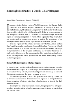 human rights and terrorism essay
