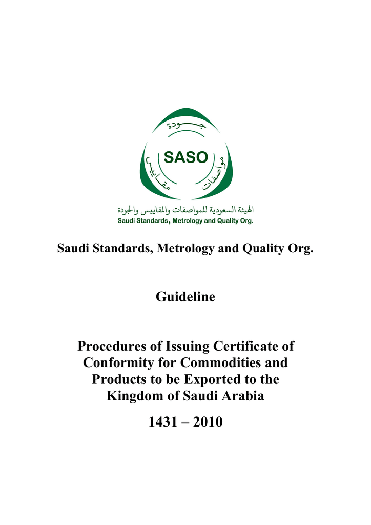 Guideline Procedures Of Issuing Certificate Of Conformity For