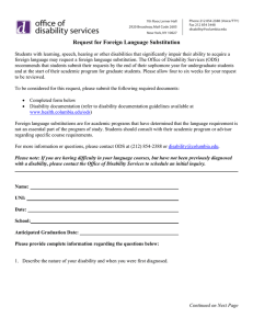 Request for Foreign Language Substitution form