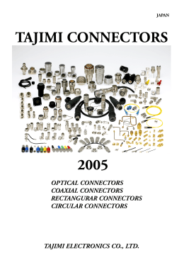Tajimi Connectors