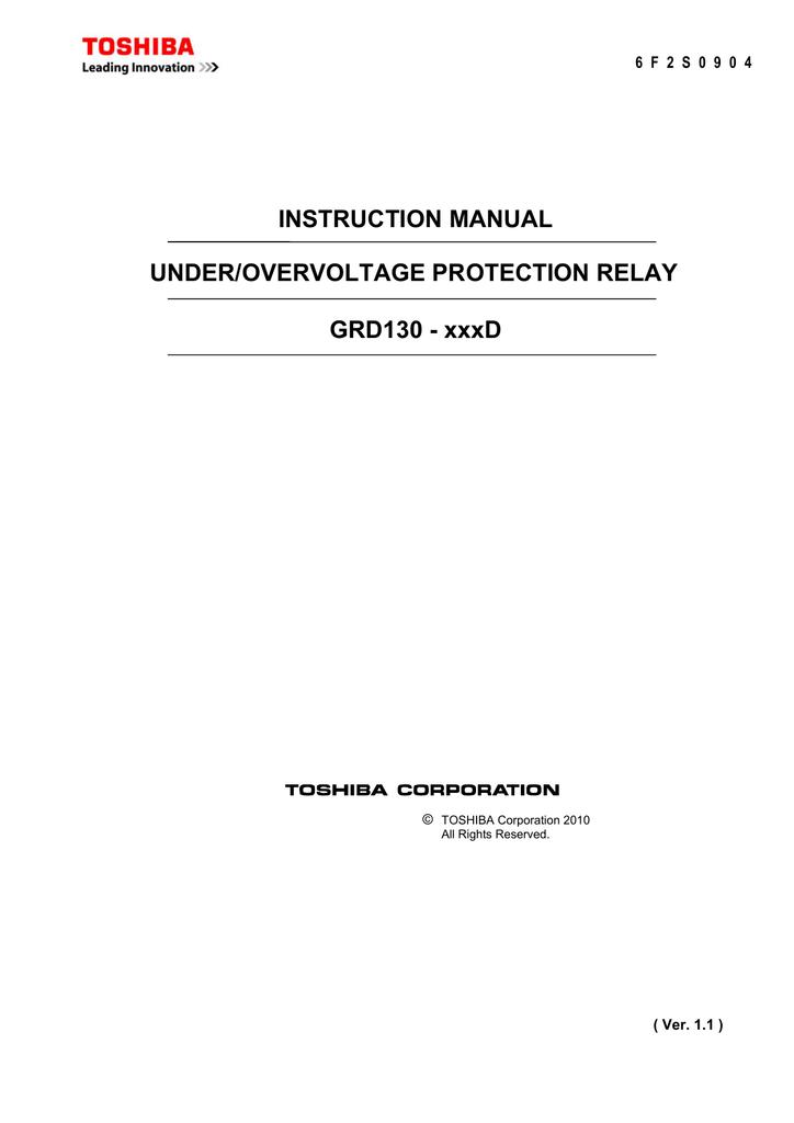 toshiba grz100 manual