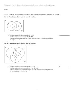 Worksheet #6