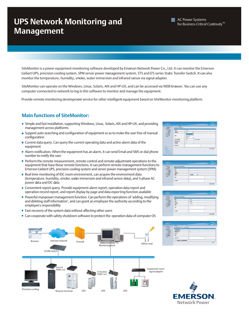 UPS Network Monitoring and Management