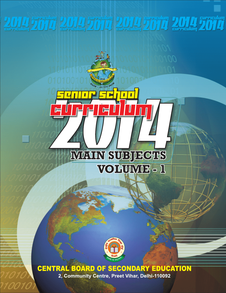 Senior School Curriculum 2014
