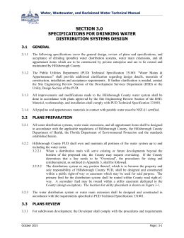 section 3.0 specifications for drinking water distribution systems design