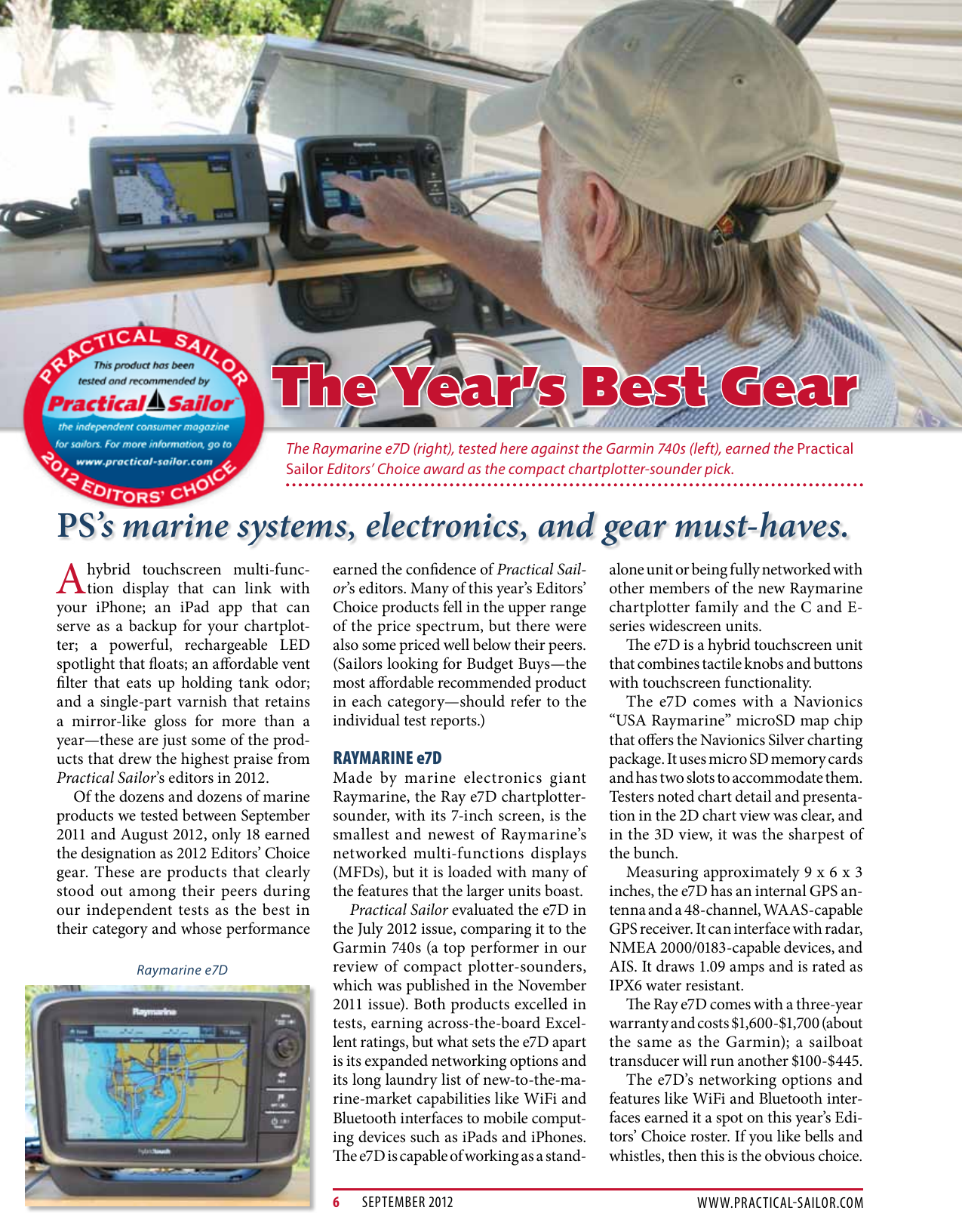 The Year`s Best Gear