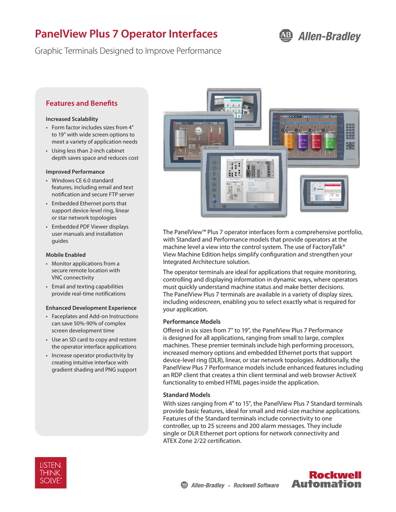 PanelView Plus 7 - Rockwell Automation