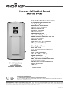 Commercial Vertical Round Electric Brute
