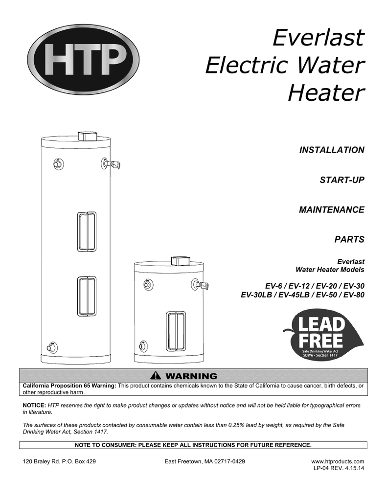 everlast electric water heater rh studylib net