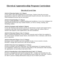 Electrical Apprenticeship Program Curriculum