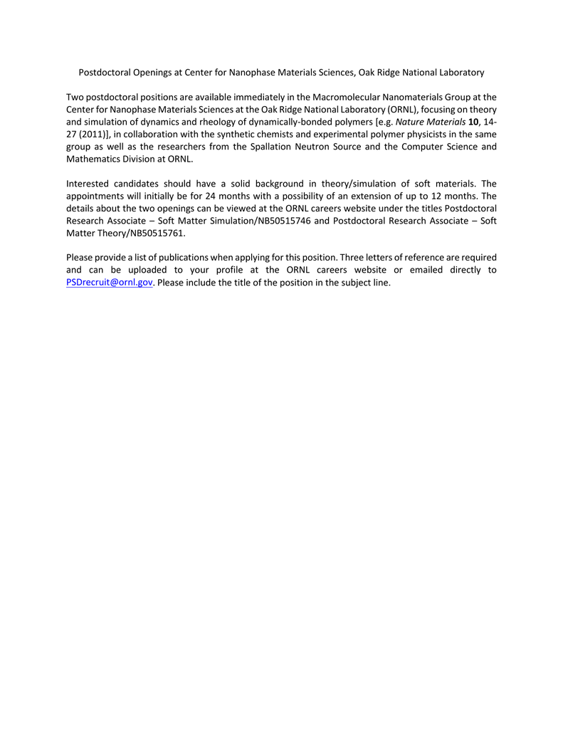 Postdoctoral Openings at Center for Nanophase Materials Sciences