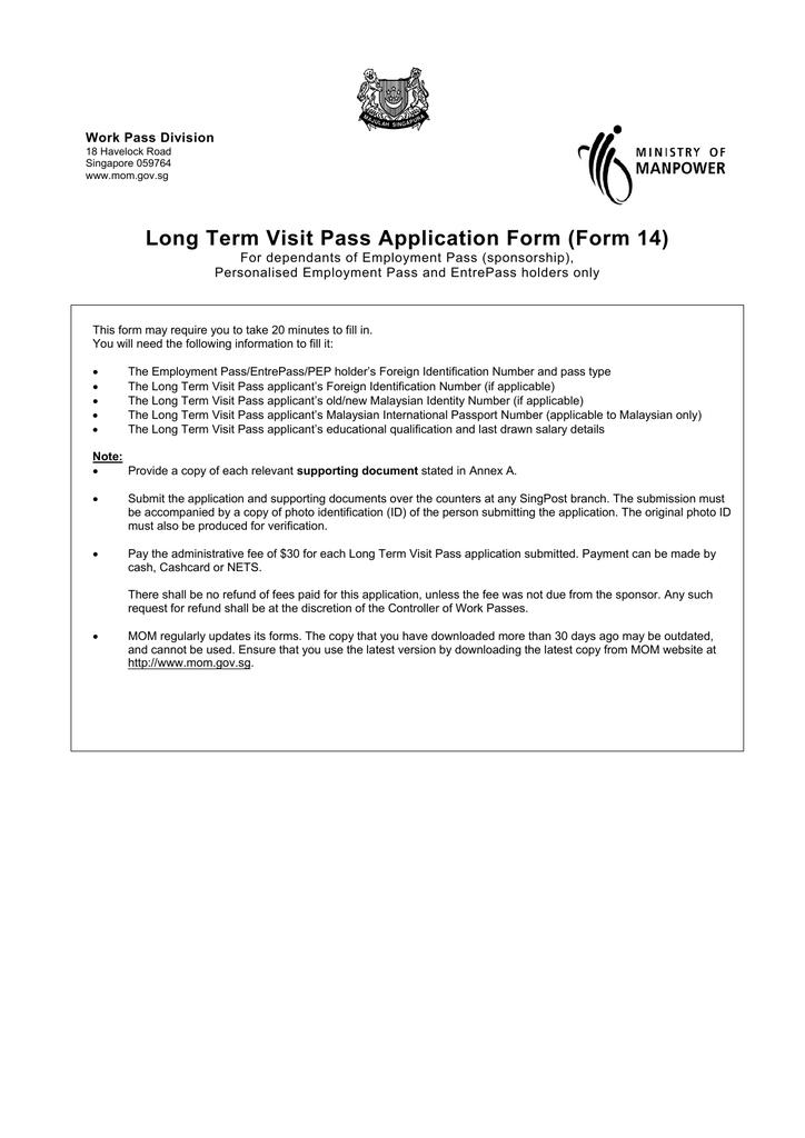 long term pass application form form 14