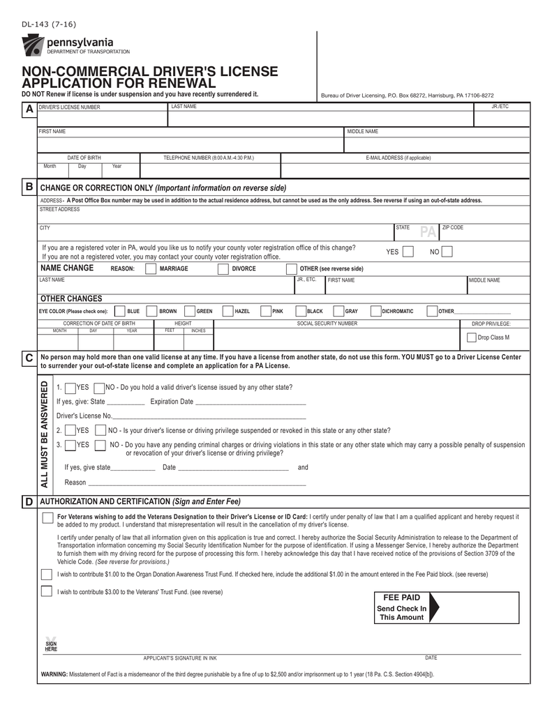 non-commercial driver`s license application for renewal