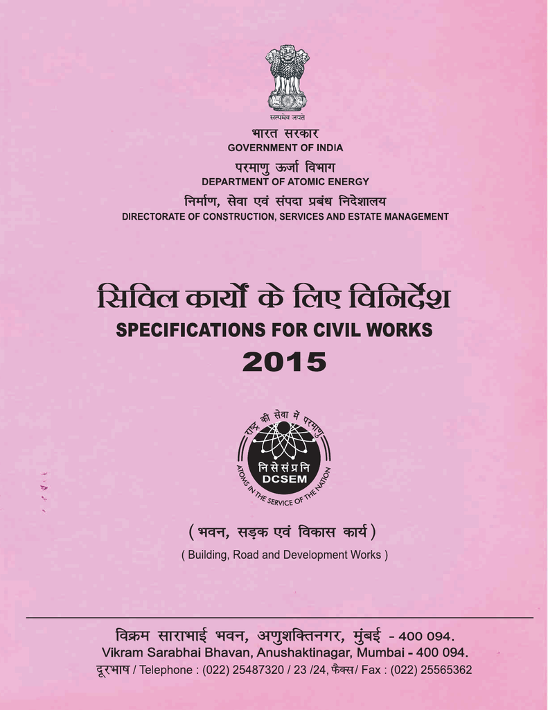 Specification For Civil Works 2015