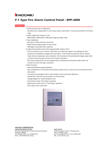P-1 Type Fire Alarm Control Panel : RPP-ABW