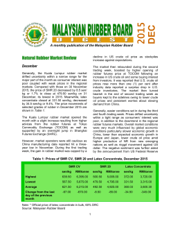 essay writing competition malaysia 2014