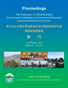 Proceedings 會刊 - 2016 Los Angeles Environmental Forum