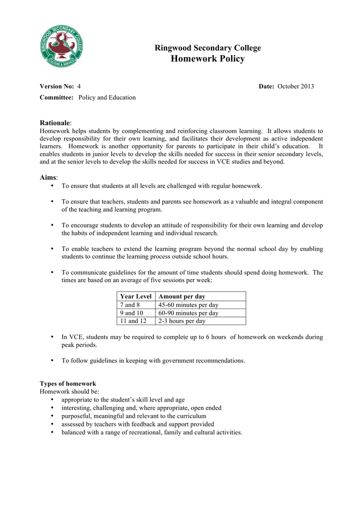 Secondary homework policy pay for technology homework