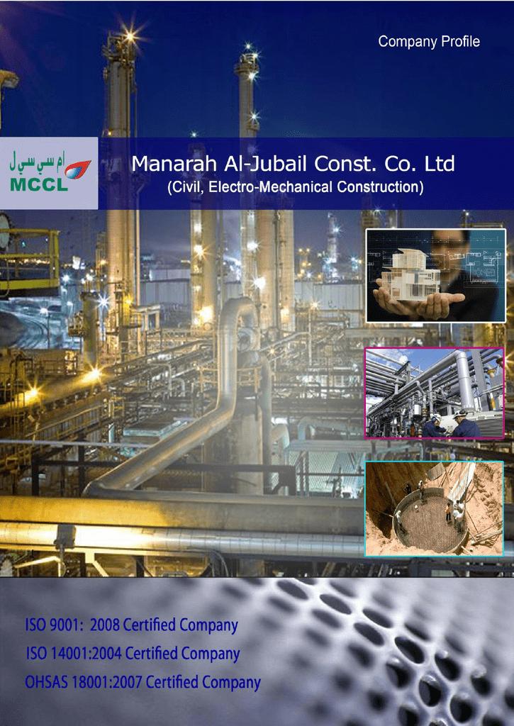 MCCL Company Profile 2013 - Manarah Al