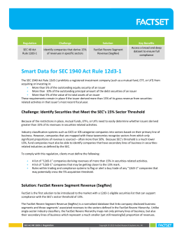 Smart Data for SEC 1940 Act Rule 12d3-1