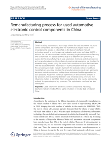 Remanufacturing process for used automotive electronic control