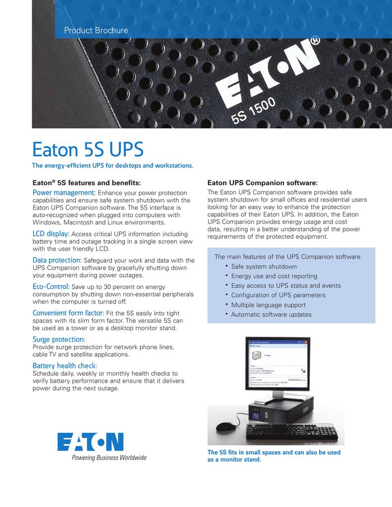 Eaton 5S UPS