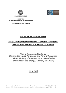 COUNTRY PROFILE – GREECE «THE MINING/METALLURGICAL