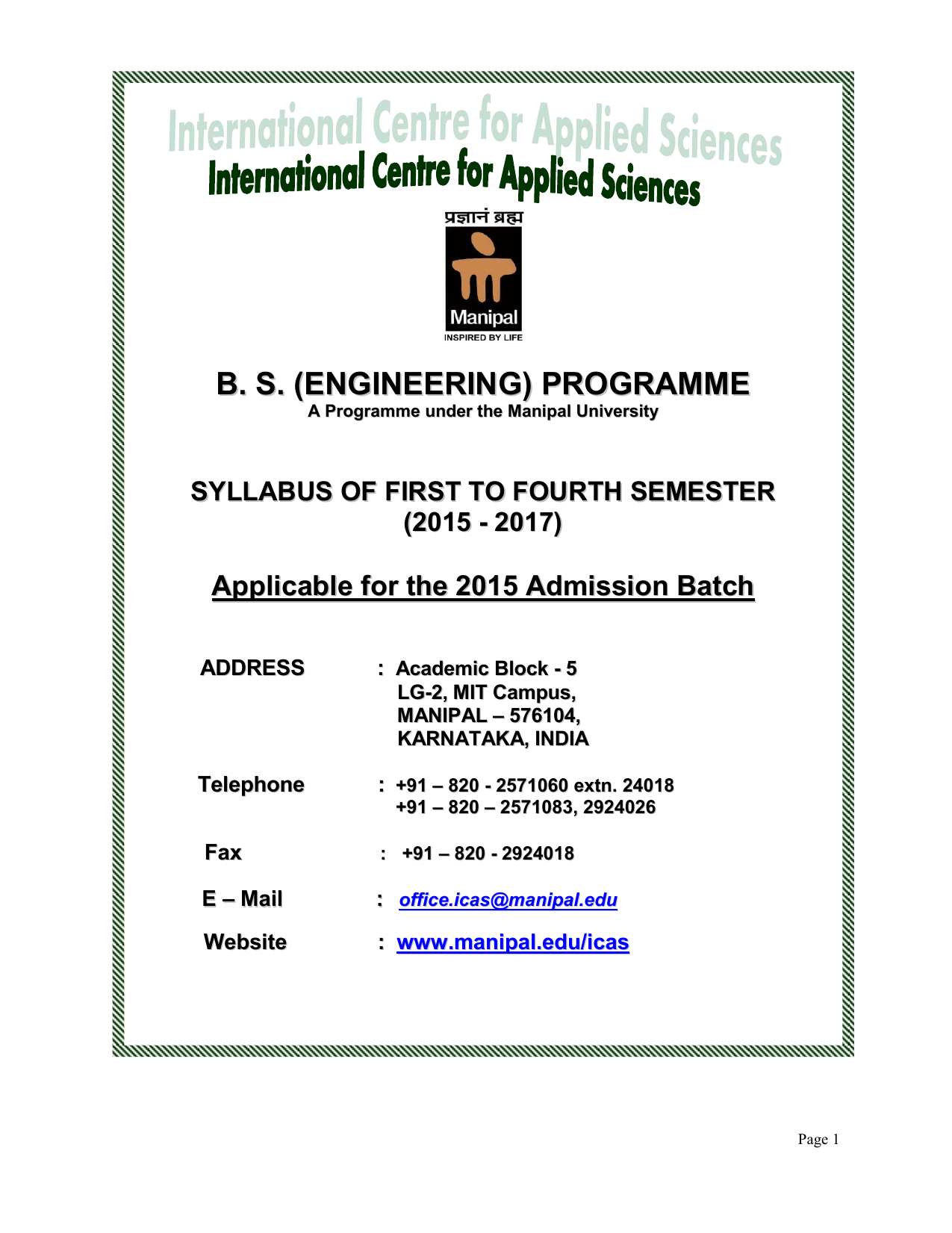Bs Engineering Programme Ryder Smart 7 Bypass Wiring Diagram