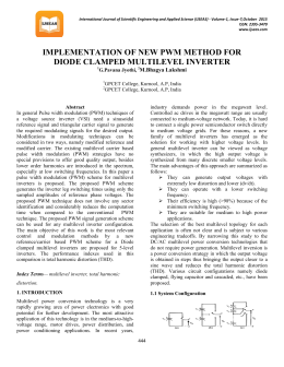 the simulation and implementation of multilevel inverter engineering essay A three-phase multilevel inverter topology for use in various applications is  proposed  the proposed topology is built in the simulink environment and is  simulated under various  the inverter is experimentally implemented in the lab,  and the  (digital signal processing and control engineering) company.