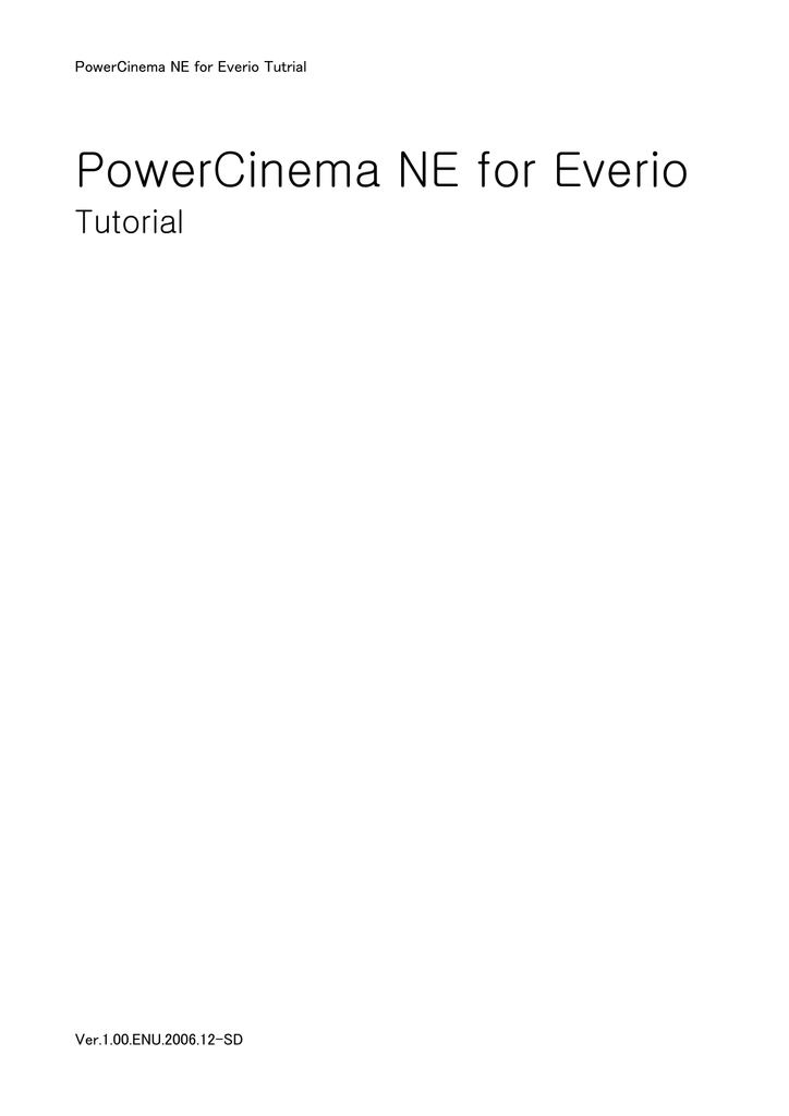 GRATUIT TÉLÉCHARGER POWERCINEMA NE FOR EVERIO