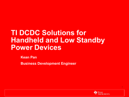 DCS Control