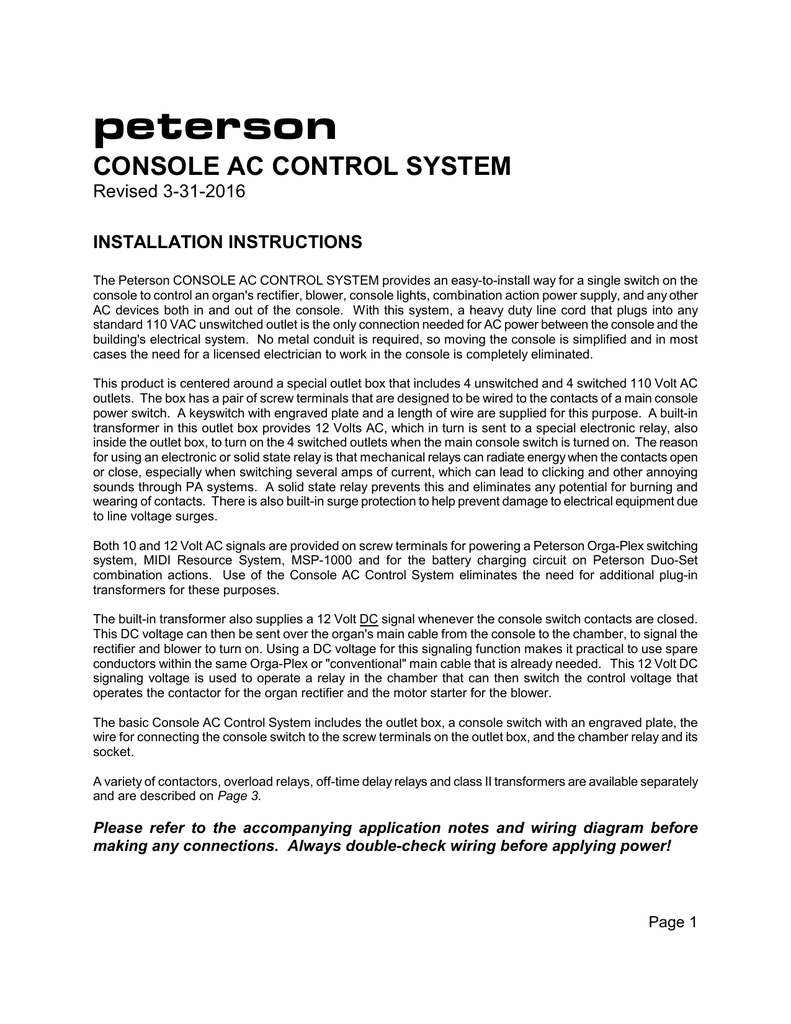 single plex receptacle wiring diagram console ac control system peterson electro  console ac control system peterson