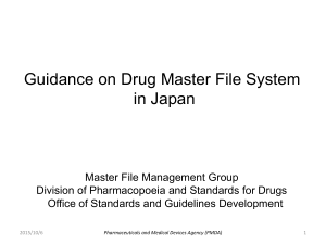 Guidance on Drug Master File System in Japan