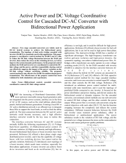 Active Power and DC Voltage Coordinative Control for Cascaded