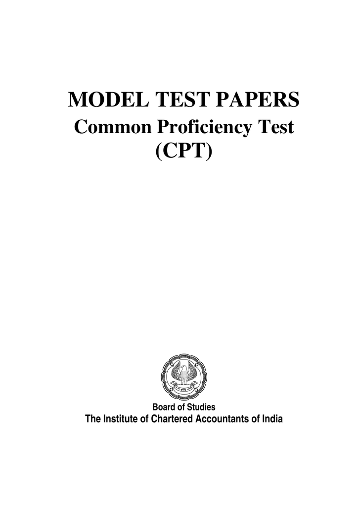 model test papers (cpt)