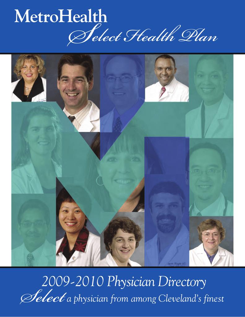 MetroHealth Buckeye Health Center
