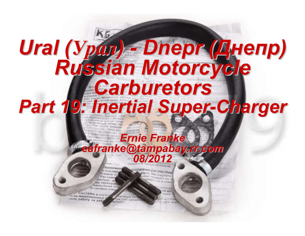 DNEPR INTAKE PIPES CARBURETTOR BREATHER  Russian made  Air Pipes