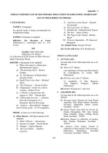 List of Prescribed Books