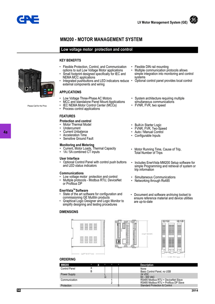MM200 Catalog