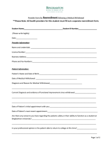 **Please Note: All health providers for this student must fill out a