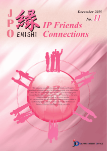 IP Friends Connections December 2015