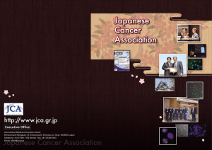 Japanese Cancer Association Japanese Cancer Associatio