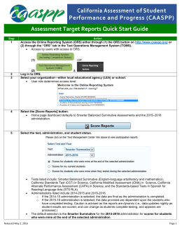 Assessment Target Reports Quick Start Guide