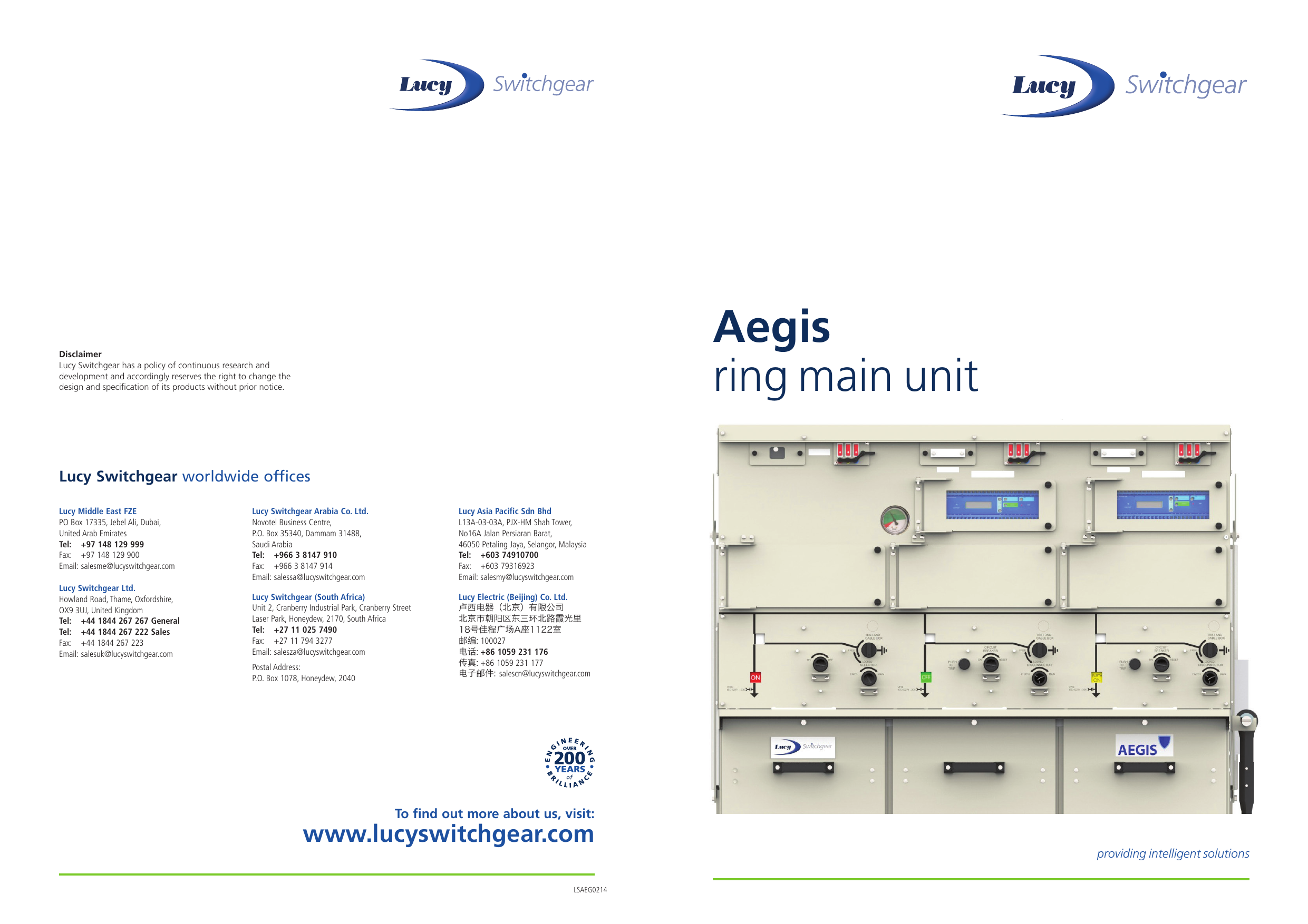 aegis ring main unit disclaimer lucy switchgear has a policy of continuous  research and development and accordingly reserves the right to change the  design