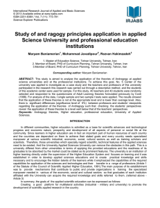 Study of and ragogy principles application in applied Science