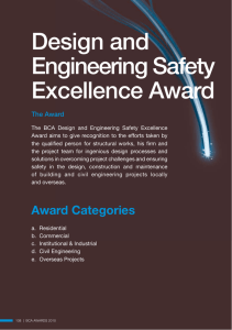 Design and Engineering Safety Excellence Award