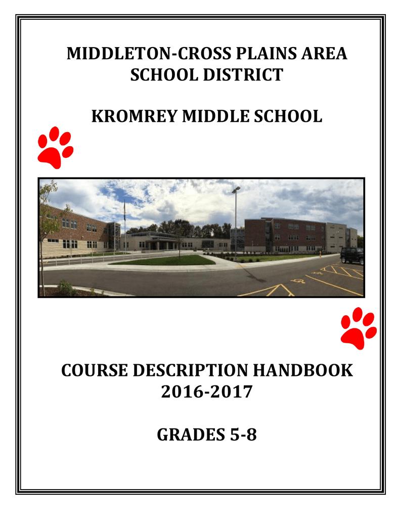 Middleton Cross Plains Area School District Kromrey Middle School